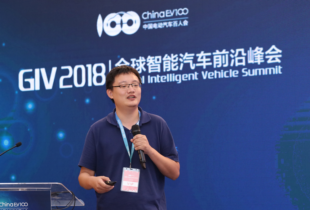 Ming Participated at GIV 2018